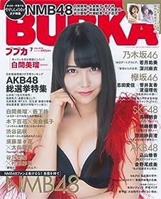 BUBKA(ブブカ) 2016年 07 月号 [雑誌]