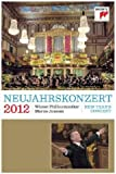 New Year's Concert: 2012 - Vienna Philharmonic (Jansons) [DVD]