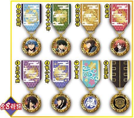 銀魂○ デコレーションメダル 8個入りBOX