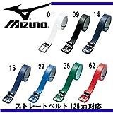 MIZUNO(ミズノ) ストレートベルト・長尺(125cm対応) (12jy5v05)