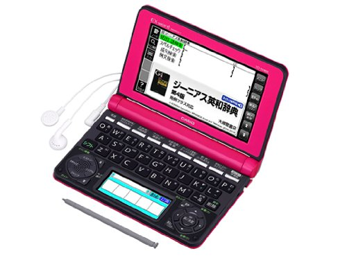 Casio Electronic Dictionary Ex-Word For High School Xd-N4800-Vp (Japan Import)