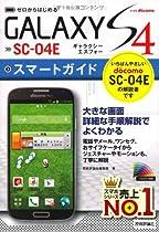 http://astore.amazon.co.jp/sc-04e--22/detail/4774158054