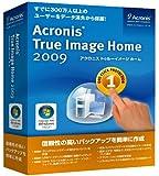 Acronis True Image Home 2009 (Amazon.co.jp購入者対象:その場で500円割引き)