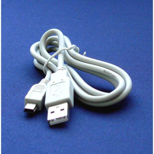 Mini USB CB-USB4 - Cable Cord Lead Wire for Olympus Digital Cameras D-380, D-390, D-395, D-520, D-535, D-540, D-550, D-555, D-560, D-565, D-575, D-580, D-590, D-700, Fe-100, Fe-110, Fe-115, Fe-170, Fe-210, Fe-270 Digital Camera Cable - 2.5 Feet white - Bargains Depot®
