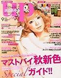 bea's up (ビーズアップ) 2013年 9月号