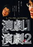 ���1��2 [DVD]