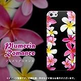 SoftBank iPhone5 アイフォン ハードケース・カバー ケースマーケット オリジナル 【プルメリアロマンス】
