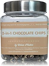 Urban Platter 2-in-1 (Black-n-White) Chocolate Chips, 200g