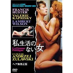 �������̂Ȃ��� �w�A���C���� [DVD]