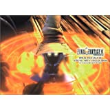 Final Fantasy IX Visual Arts Collection: