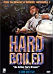 Hard Boiled [Import]