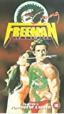 Crying Freeman: Chapter 1, Portrait Of A Killer [VHS] [1993] [1997]