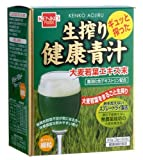 健康フーズ 生搾り健康青汁