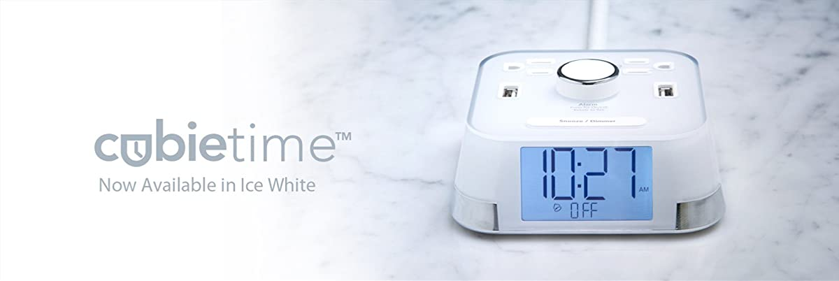 CubieTime Alarm Clock Charger w/ 2 USB Ports and 2 Outlets Charging Station White