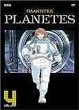 Planetes (Vol. 4)