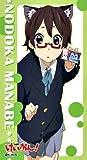 キャラクターメールブロックコレクション3.2 けいおん!「真鍋和」