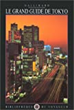 echange, troc Bibliothèque du Voyageur - Le Grand Guide de Tokyo 1996