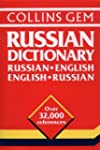 Collins Gem Russian Dictionary (Gem D...