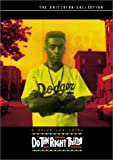 Criterion Collection: Do the Right Thing [DVD] [1989] [Region 1] [US Import] [NTSC]