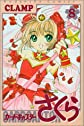 Card Captor Sakura Vol. 8 (Kado Kyaputa Sakura) (in Japanese)