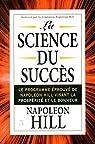 La science du succès par Hill
