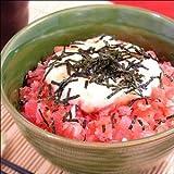【マグロ丼】漁師が食べる マグロ 山かけ丼 ( マグロ &山芋丼 5人前)