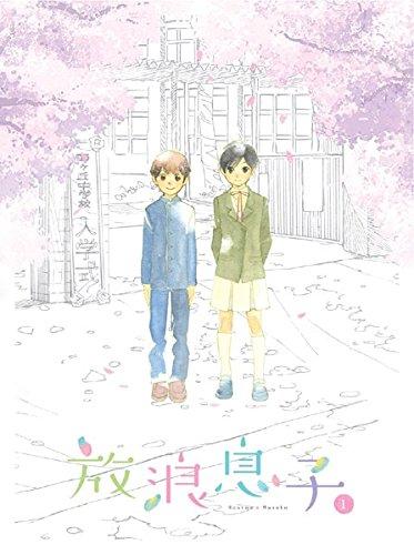 放浪息子 全6巻セット [マーケットプレイス Blu-rayセット]