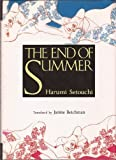 img - for The End of Summer (Translation of: Natsu no owari) by Harumi Setouchi (1989-07-01) book / textbook / text book