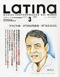 LaTIna ( ラティーナ ) 2010年 03月号 [雑誌]