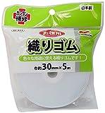 KAWAGUCHI お徳用 織りゴム 幅30mm 長さ5m巻 白 93-371