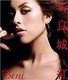 Beni(���)(DVD��)