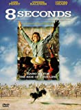 Cover art for  8 Seconds