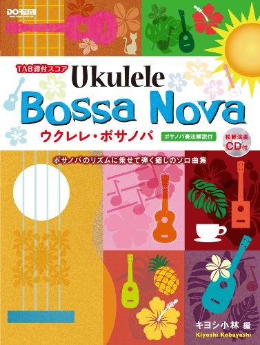 Ukulele TAB notation with score / Bossa Nova q model playing with CD?