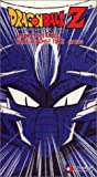 echange, troc Dragon Ball Z: Imperfect Cell - Race Against [VHS] [Import USA]