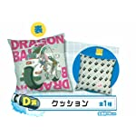 Dragon Ball lottery select Machines D award cushion single item most (japan import)