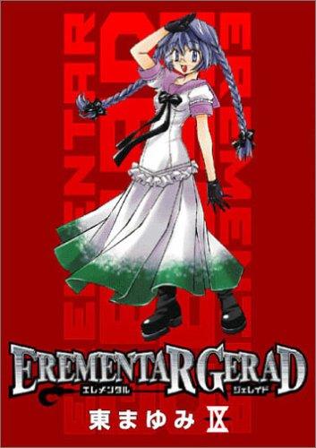 EREMENTAR GERAD 9 (BLADE COMICS)
