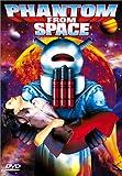 echange, troc Phantom From Space [Import USA Zone 1]
