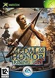 Medal of Honor: Rising Sun (Xbox)