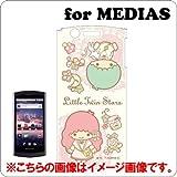 サンリオ MEDIAS(N-04C)専用 キャラクタージャケット キキ&ララ SAN-72TS