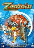 echange, troc Coffret Zentrix 4 DVD : Vol.1 à 4