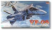 超時空要塞マクロスシリーズ VF-0S マクロス ゼロ #M15