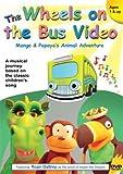 echange, troc Wheels on the Bus: Mango & Papaya's Animal Adventu [Import USA Zone 1]