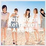 AKB48「ラブラドール・レトリバー」