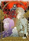 WOLF'S RAIN 10 [DVD]  川元利浩, 荒牧伸志, BONES, 信本敬子 (バンダイビジュアル)