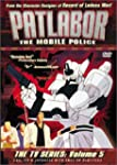 Patlabor 5: Mobile Police - TV Ser [I...