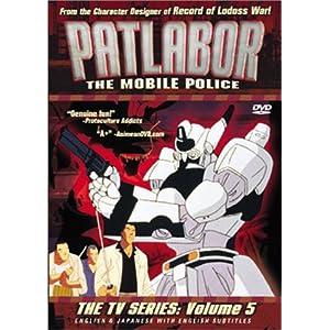 Patlabor - The Mobile Police, The TV Series (Vol. 5) movie