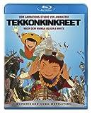 echange, troc BD * TEKKONKINKREET [Blu-ray] [Import allemand]