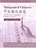 img - for Integrated Chinese Level 2 Character Workbook: Trad. & Simp. book / textbook / text book