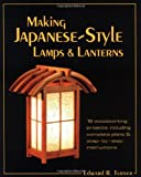 img - for Making Japanese-Style Lamps and Lanterns book / textbook / text book
