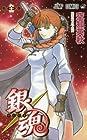 銀魂 第64巻 2016年05月02日発売